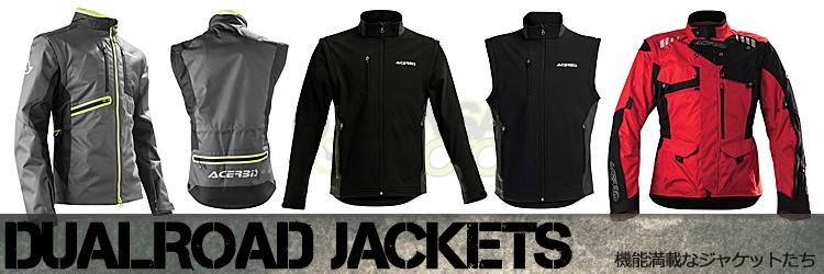 ACERBIS ジャケット