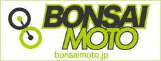 bonsaimoto