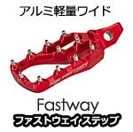 PROMOTO Billet(Fastway)EVO Airステップ