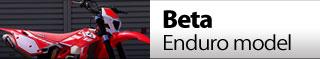 Betaエンデューロバイク用おすすめパーツバナー