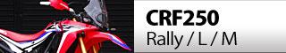 CRF250Rallyカスタムバナー