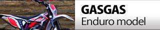 GASGASエンデューロモデル用おすすめパーツバナー
