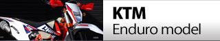 KTMダートバイク用おすすめパーツバナー