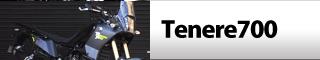 Tenere700用おすすめパーツバナー