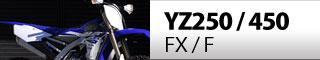 YZ250FX用おすすめパーツバナー