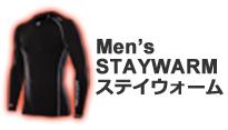 Men'sステイウォーム