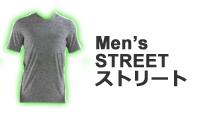 Men'sストリート