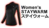 Women'sステイウォーム